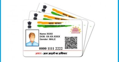 How to Change Mobile Number and Address in Aadhar Card Online